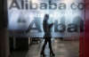 Exclusive: Alibaba, eBay, CVC bid for Polish auction site Allegro - sources