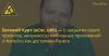 «Владелец шиномонтажа делает своё приложение, только если его развёл маркетинговый отдел» → Roem.ru