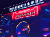 Alibaba Sites Sold More Than $14 Billion of Goods in a Single Day