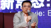 Alibaba executive Liu in corruption probe for role with Tencent - BBC News