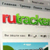 Владелец Rutracker.org закрыт за неуплату налогов