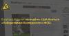 BuzzFeed и «Медуза» впервые припугнули американскую молодёжь «Лабораторией Касперского и ФСБ» → Roem.ru