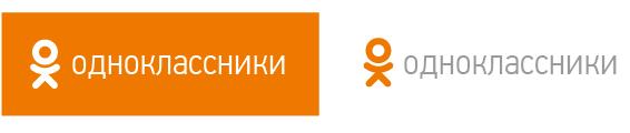 Логотипы Одноклассников