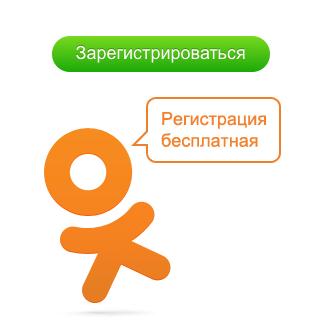 Новый логотип Одноклассников