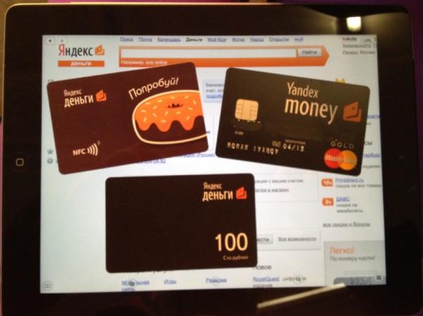 """Инсталляция """"Три карты Яндекс.Денег"""": карта пополнения счета, банковская карта и NFC-карта"""