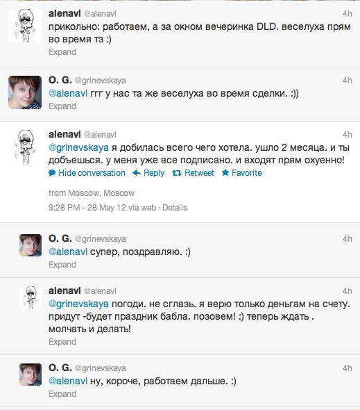 Алёна Владимирская продалась