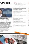 Пустой рекламный модуль на Lenta.ru