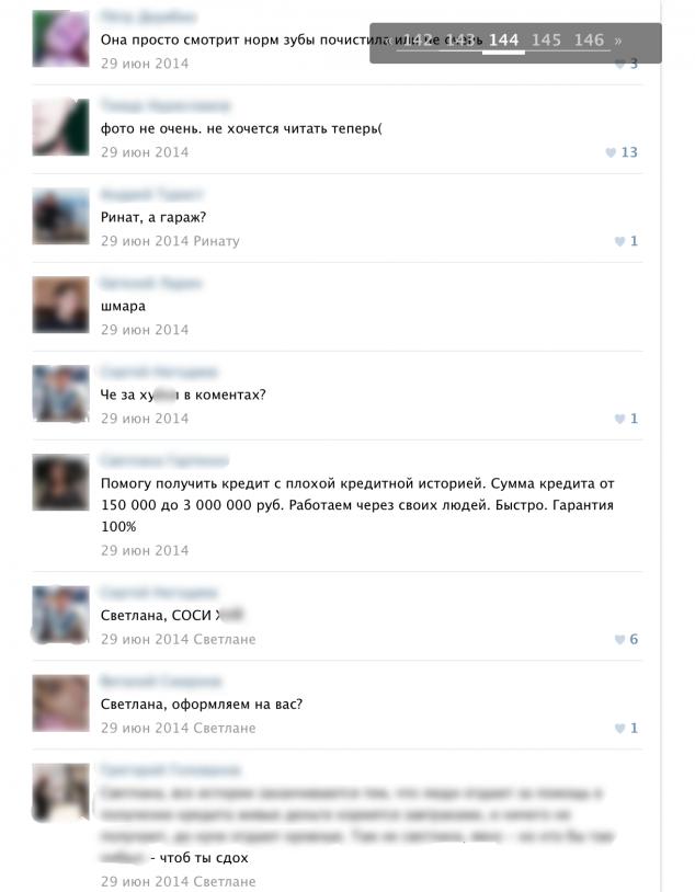 Снимок экрана 2015-01-30 в 23.57.18 copy