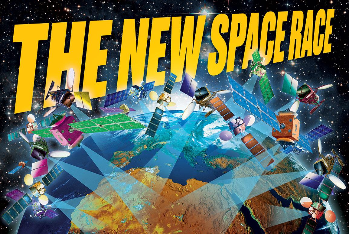 Новая космическая гонка