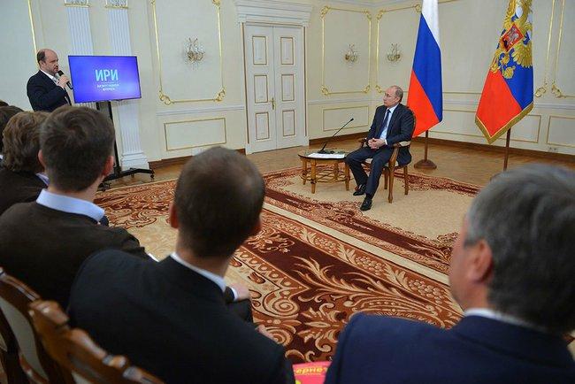 Путин Клименко