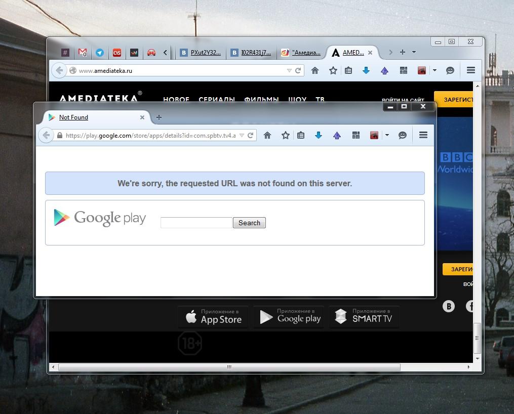 amediateka пропавшее приложение видеосервиса в google play