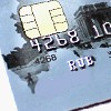 card-rub