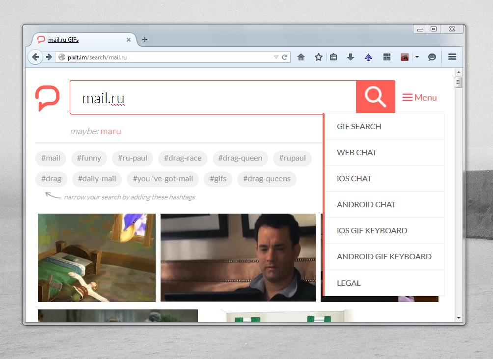 Неизвестная gif-платформа My.com (Mail.ru) — графический мессенджер, клавиатура, поиск. Pixit