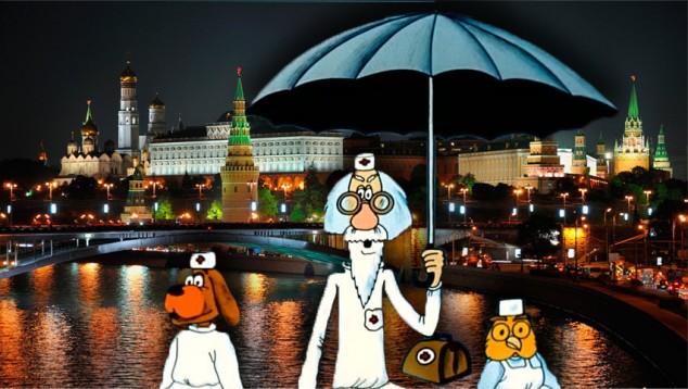 Москва, медицина