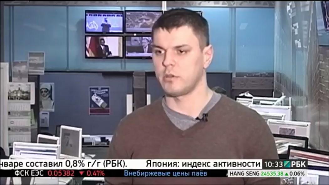 Юрий Синодов, РБК