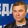 Вячеслав Володин, первый зам главы Администрации Президента РФ