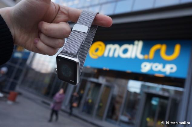 Apple Watch и вход в офис Mail.ru Group
