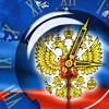 Russia Россия