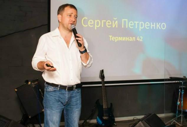 Сергей Петренко, экс-директор Яндекс.Украина открыл коворкинг в Одессе