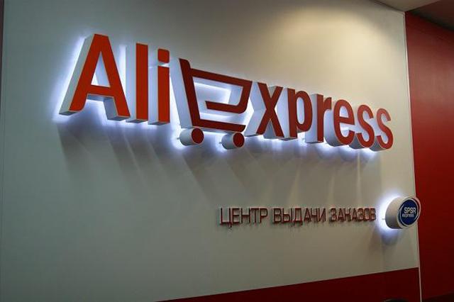Aliexpress Россия наймёт 300 программистов в этом году, продала через стримы товаров на 125 млн за первый месяц