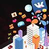 Приложения популярные в крупнейших городах