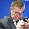 Улюкаев Министр