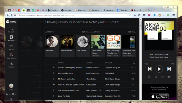 Записи blue note на рубеже 50-60 годов, поиск в Spotify