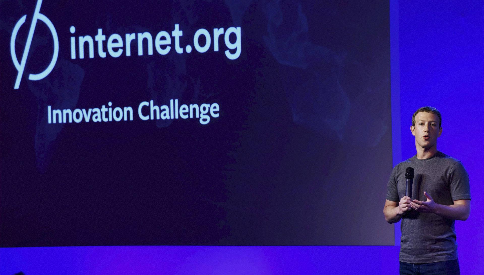 Цукерберг Интернет.орг