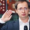 Владимир Мединский, министр культуры