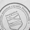 Иннополис виза паспорт