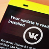 VK Windows Phone