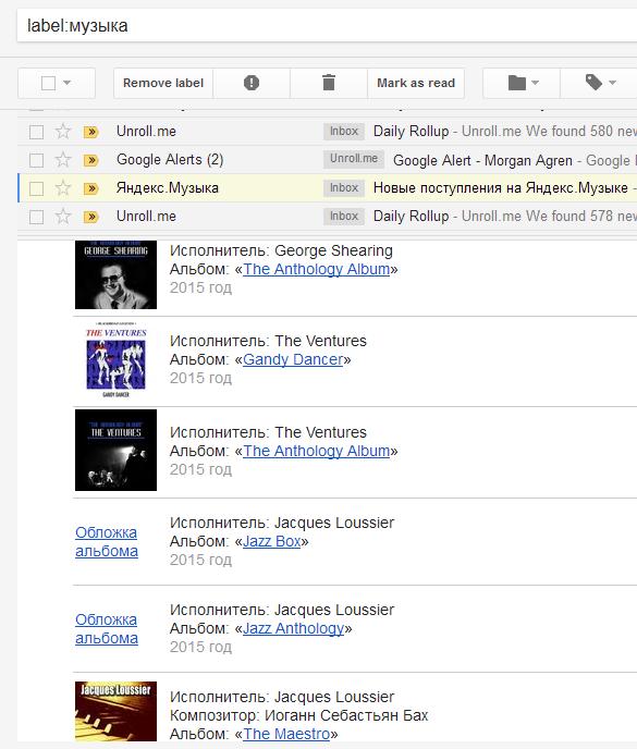 Скачать яндекс слушать музыку онлайн ддт все песни