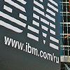 IBM Россия