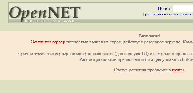 Метеорит в россии в новостях
