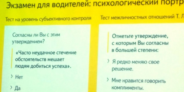 Test yandex russia - d