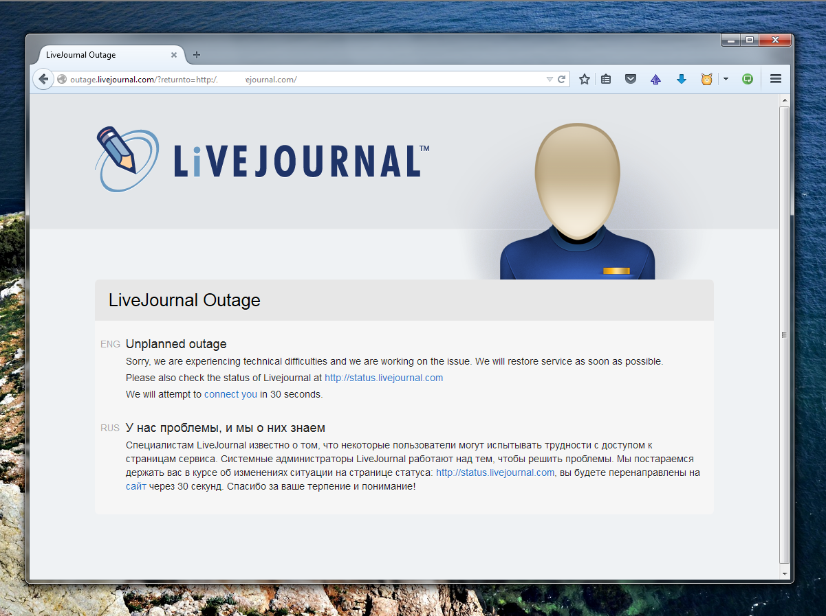join livejournal - 960×580