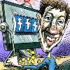 Цукерберг Facebook Деньги