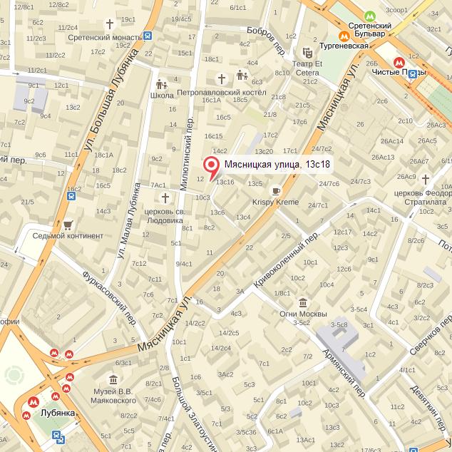 ФРИИ, РАЭК, РОЦИТ и ИРИ безвозмездно арендуют одно на всех здание в Москве на Мясницкой д. 13, корп. 18
