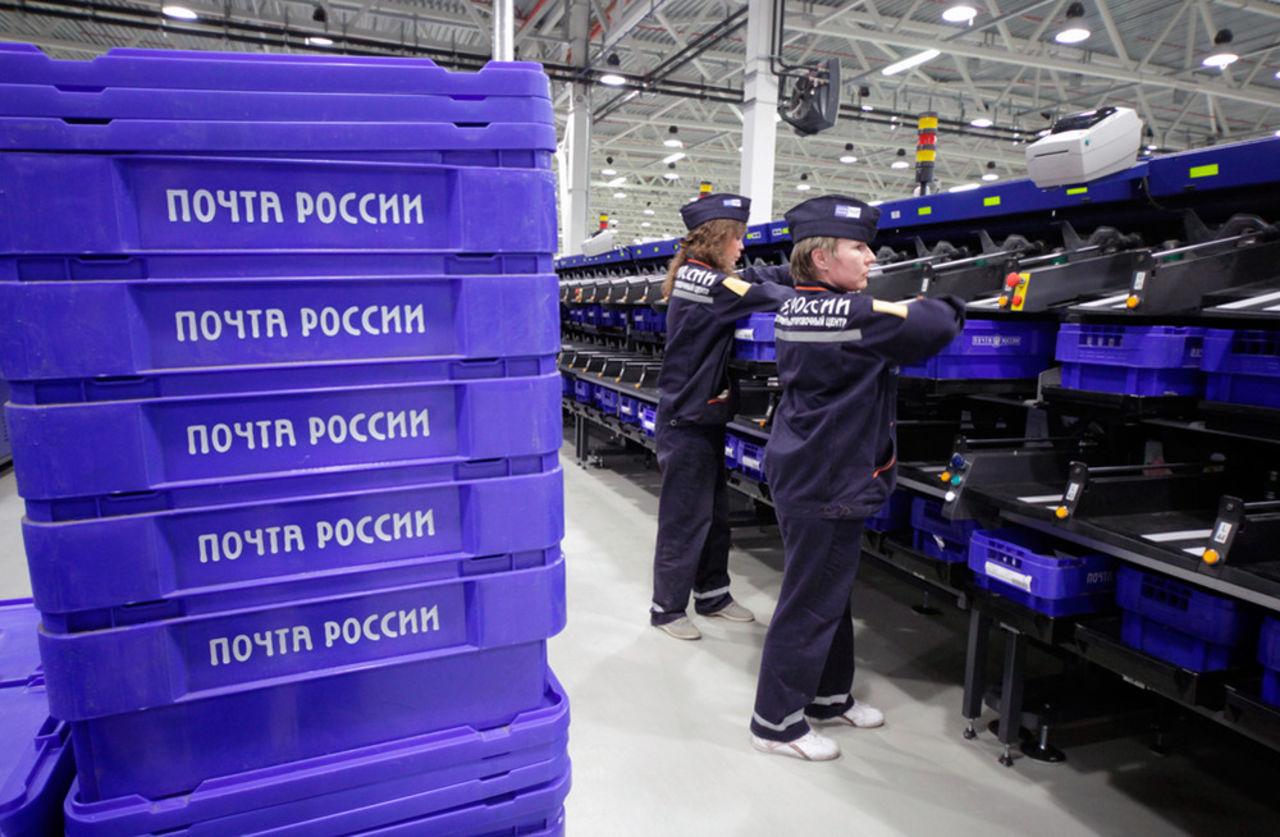 """У """"Почти России"""" снова проблемы"""