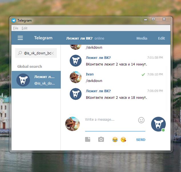 Telegram-бот Лежит ли ВК? Имя бота @is_vk_down_bot Если боту написать /isvkdown — он расскажет сколько лежит ВК