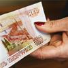 Наличные рубли