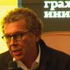 Александр Мамут, Стрелка