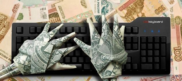 Доллары и рубли, зарплаты в российском IT 2015 год