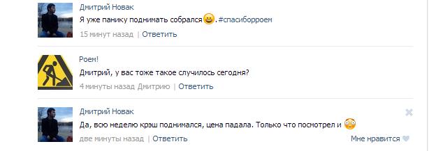 Резкое изменение цены Яндекс Директ