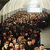 Москва, Метро Павелецкая