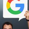 Новый логотип Google, G — это Google