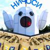 ВКонтакте