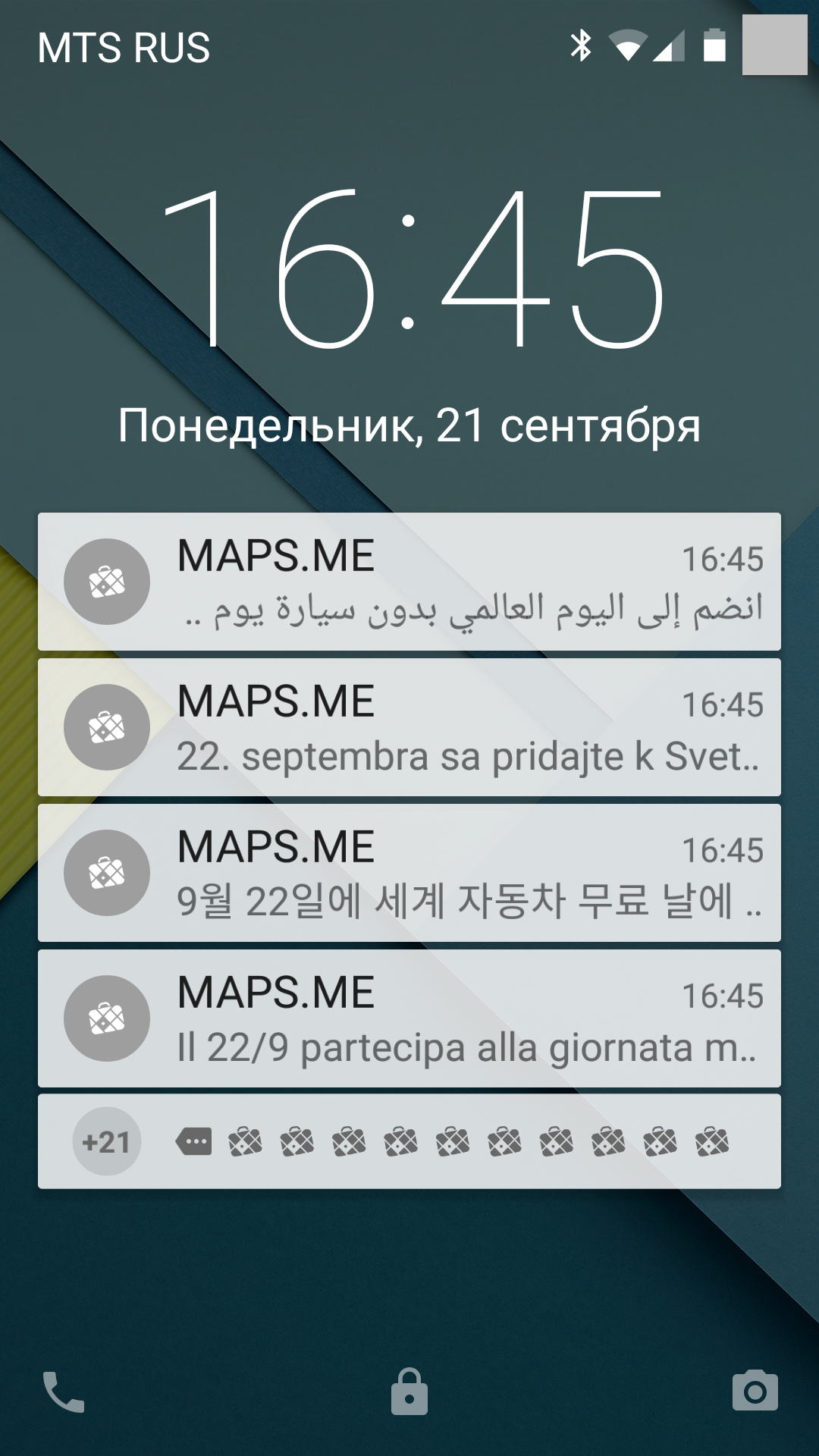 Screenshot_2015-09-21-16-46-00