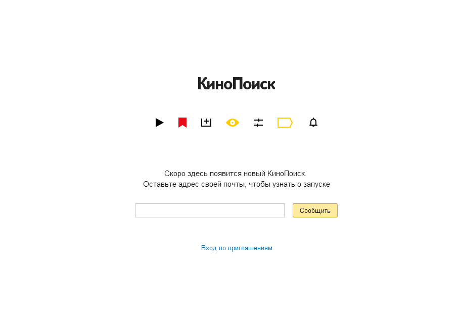 screenshot-beta.kinopoisk.ru 2015-09-25 17-07-34