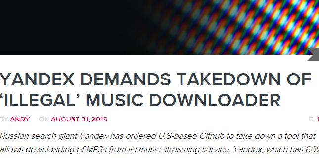 Как «Яндекс» борется с «Yandex Music downloader» на GitHub